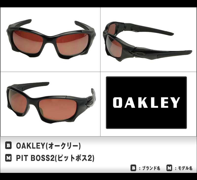2 Oakley sunglasses OAKLEY oo9137-02 PIT BOSS2( pit boss) US fitting  POLISHED BLACK VR28 BLACK IRIDIUM POLARIZED polarization black system  eyewear ... 6732fa9fc6