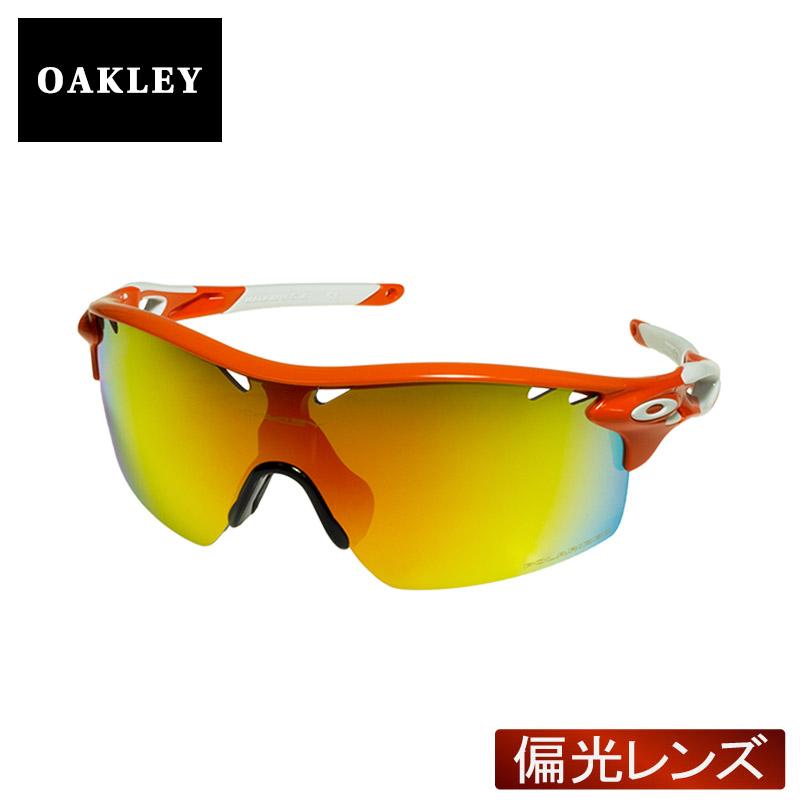 オークリー レーダーロック スタンダードフィット サングラス 偏光 oo9170-02 OAKLEY RADARLOCK XL スポーツサングラス