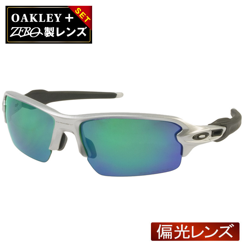311024ece1 OBLIGE  In coupons and reviews! Oakley Sunglasses polarized lens OAKLEY  oo9271-02 FLAK 2.0 Asian fit flak (SILVER JADE IRIDIUM POLARIZED)