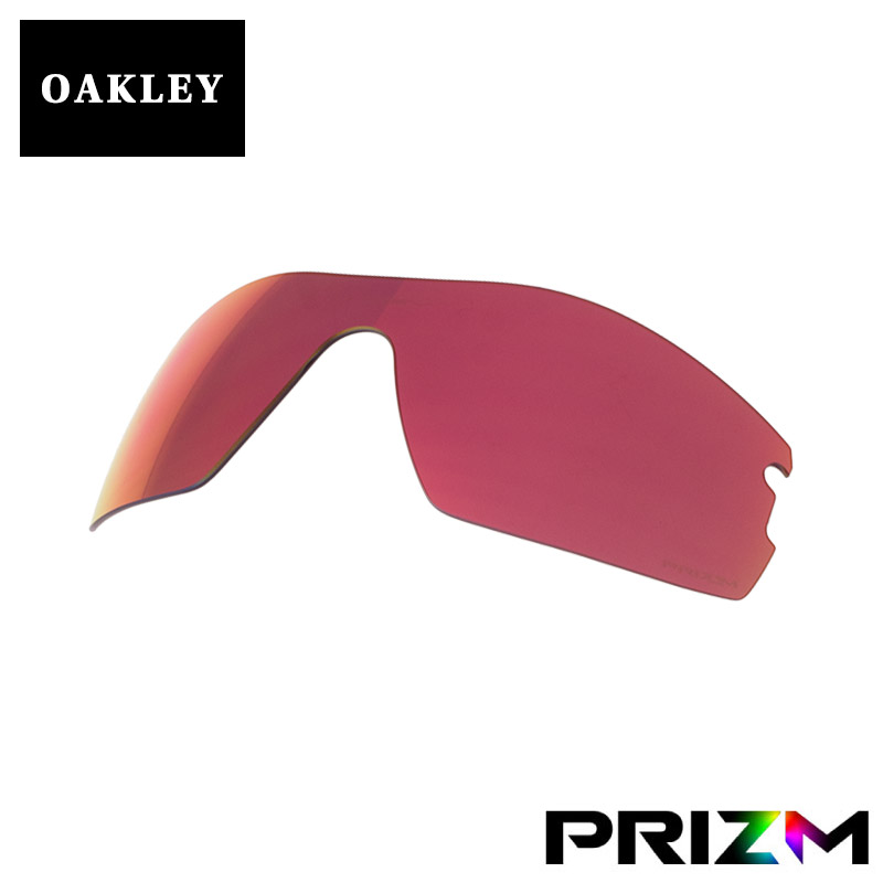 87a53200b8e OBLIGE  In coupons and reviews! Oakley Sunglasses replacement lens ...