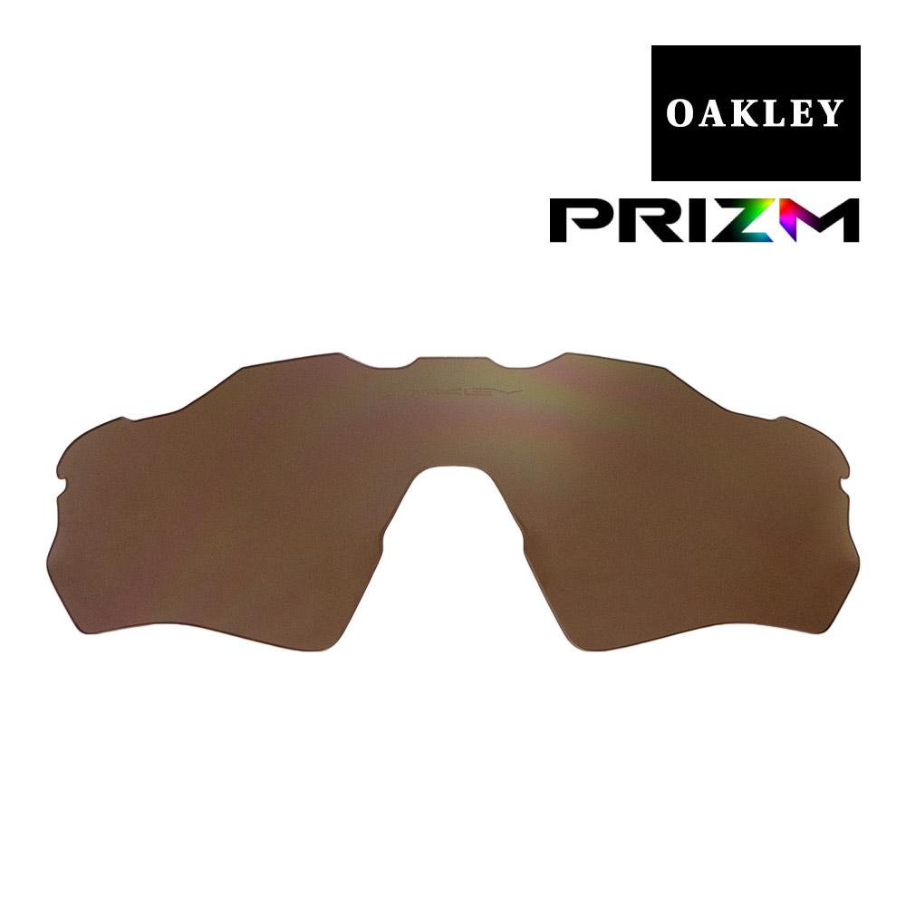 オークリー レーダーEV XS パス ユースフィット サングラス 交換レンズ プリズム 102-746-003 OAKLEY RADAR EV XS PATH スポーツサングラス PRIZM GRAY