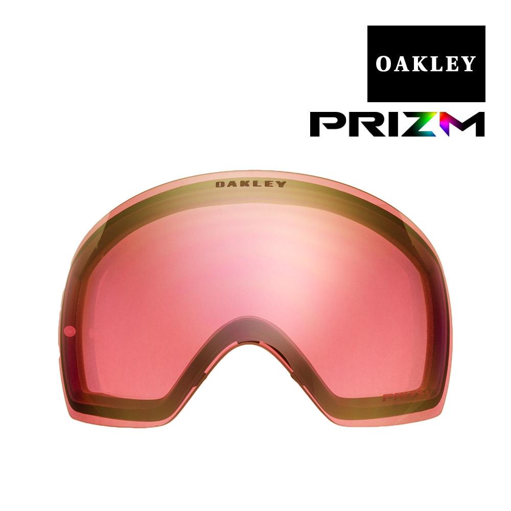 訳あり アウトレット オークリー フライトデッキ ゴーグル 交換レンズ プリズム o101-423-003 OAKLEY FLIGHT DECK スノーゴーグル PRIZM H.I.PINK IRIDIUM