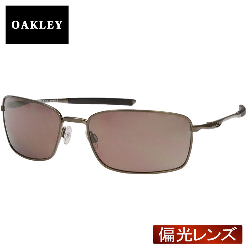 387294839b OBLIGE  Oakley Sunglasses OAKLEY TI SQUARE WIRE titanium square wire oo6016-03  polarized lenses