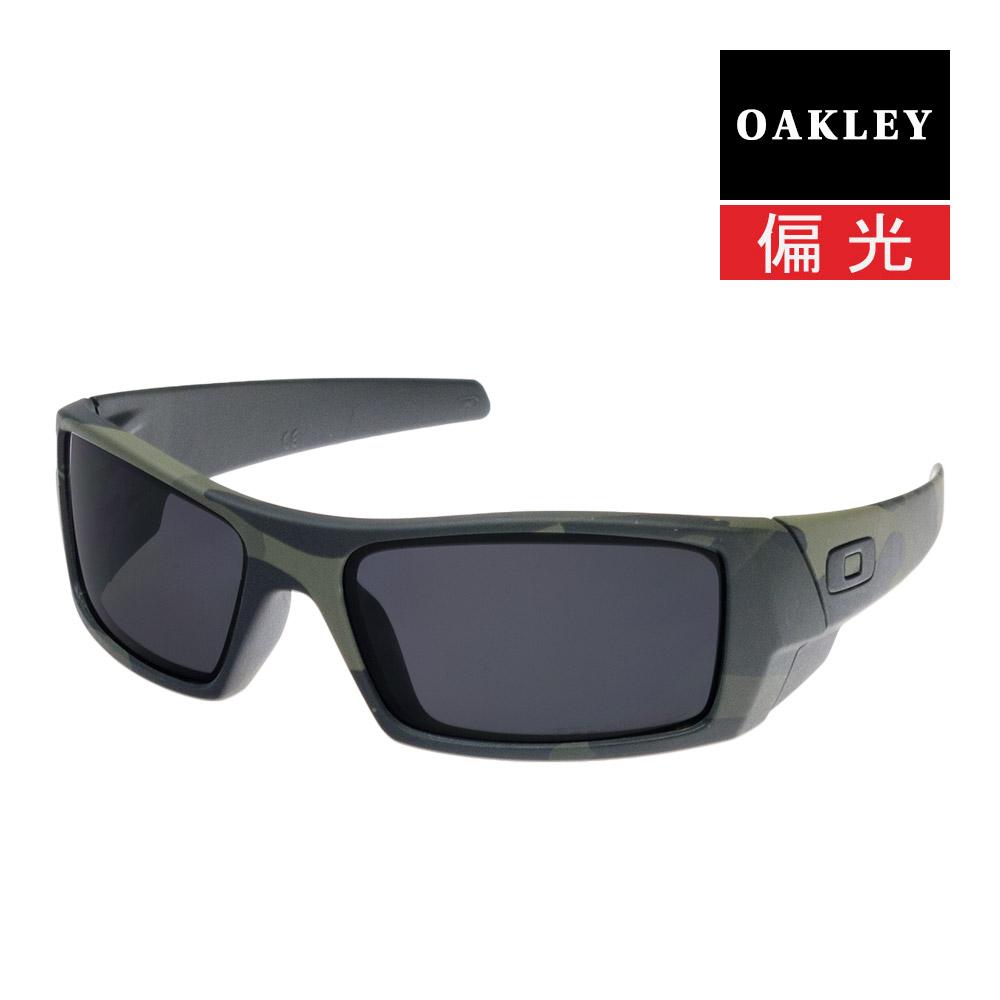 46289774b5 OBLIGE  Oakley Sunglasses GASCAN OAKLEY gascan yoyo9014-03 polarized ...