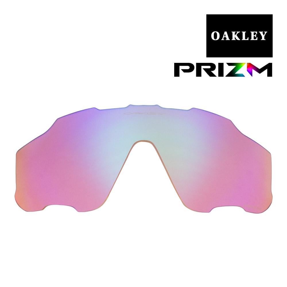 oakley jawbreaker prizm golf