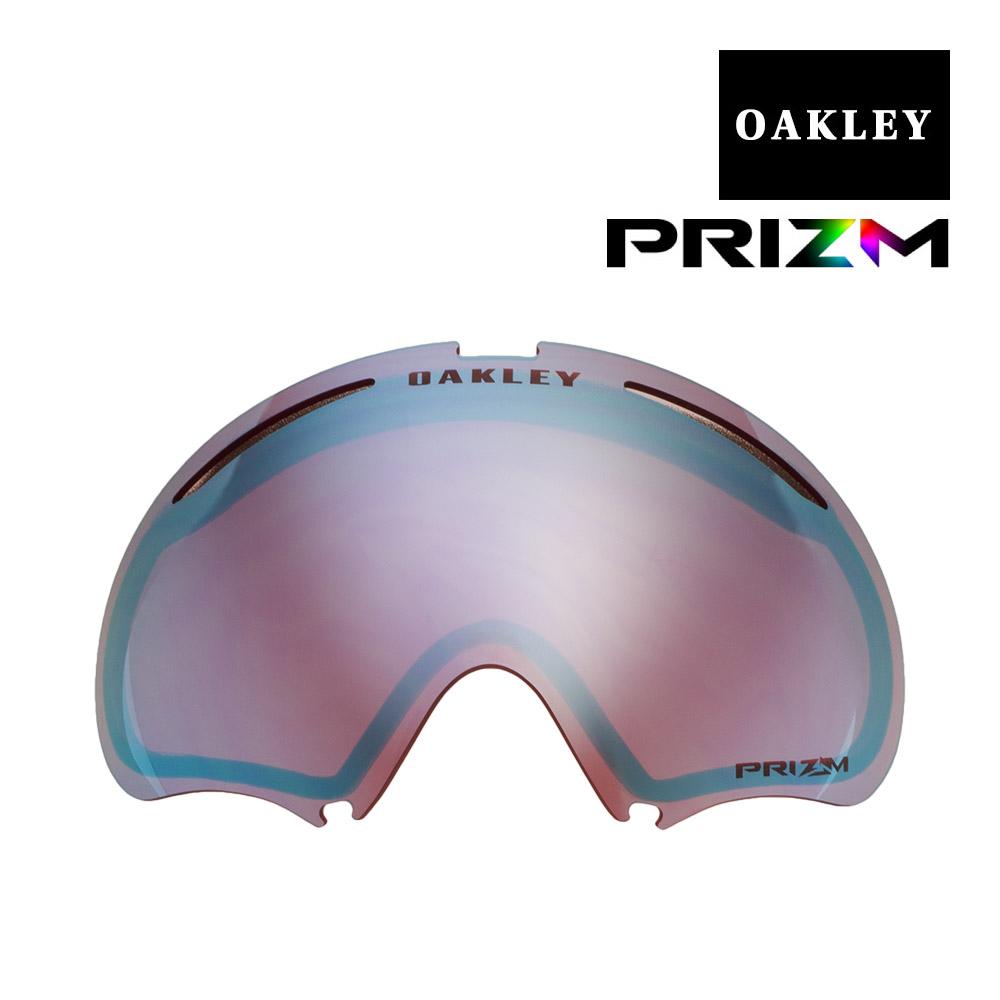 d1b9905a5f42 オークリーエーフレーム2.0 goggles interchangeable lens prism 101-244-004 OAKLEY A  FRAME2