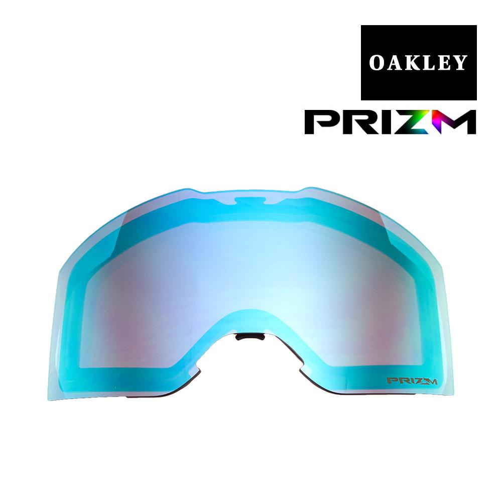 オークリー フォールライン ゴーグル 交換レンズ プリズム 102-435-004 OAKLEY FALL LINE スノーゴーグル PRIZM SAPPHIRE IRIDIUM