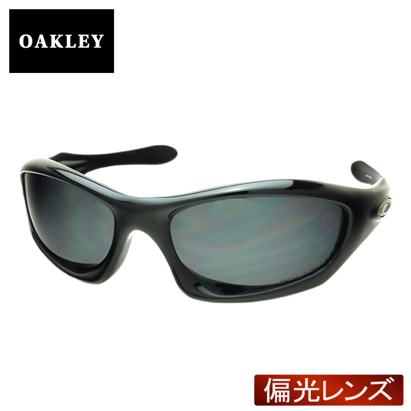 Oakley Sunglasses MONSTERDOG OAKLEY Monster dog 12-804 polarized lenses