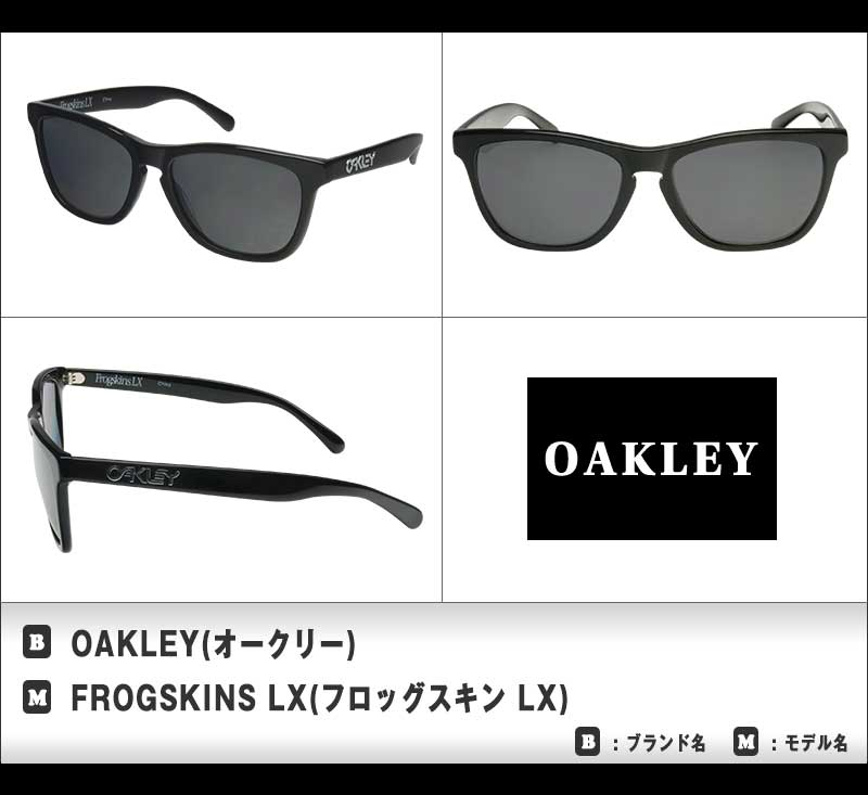 e384271d77d9 Oakley Sunglasses OAKLEY oo2043-04 FROGSKINS LX (LX frog skin) POLISHED  BLACK BLACK IRIDIUM POLARIZED polarized black series