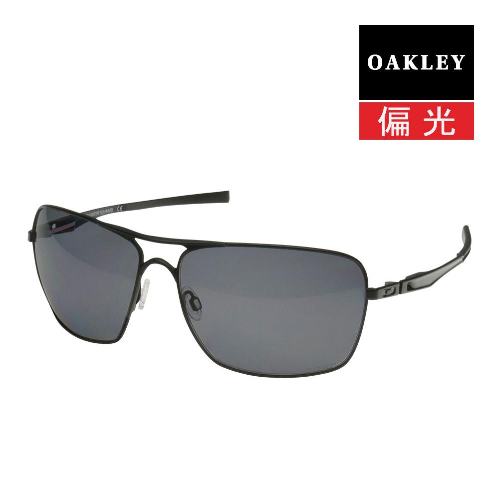 4ce1e0bb8 Oakley plane typhoid fever kelp grouper ard standard fitting sunglasses  polarization oo4063-04 OAKLEY PLAINTIFF ...