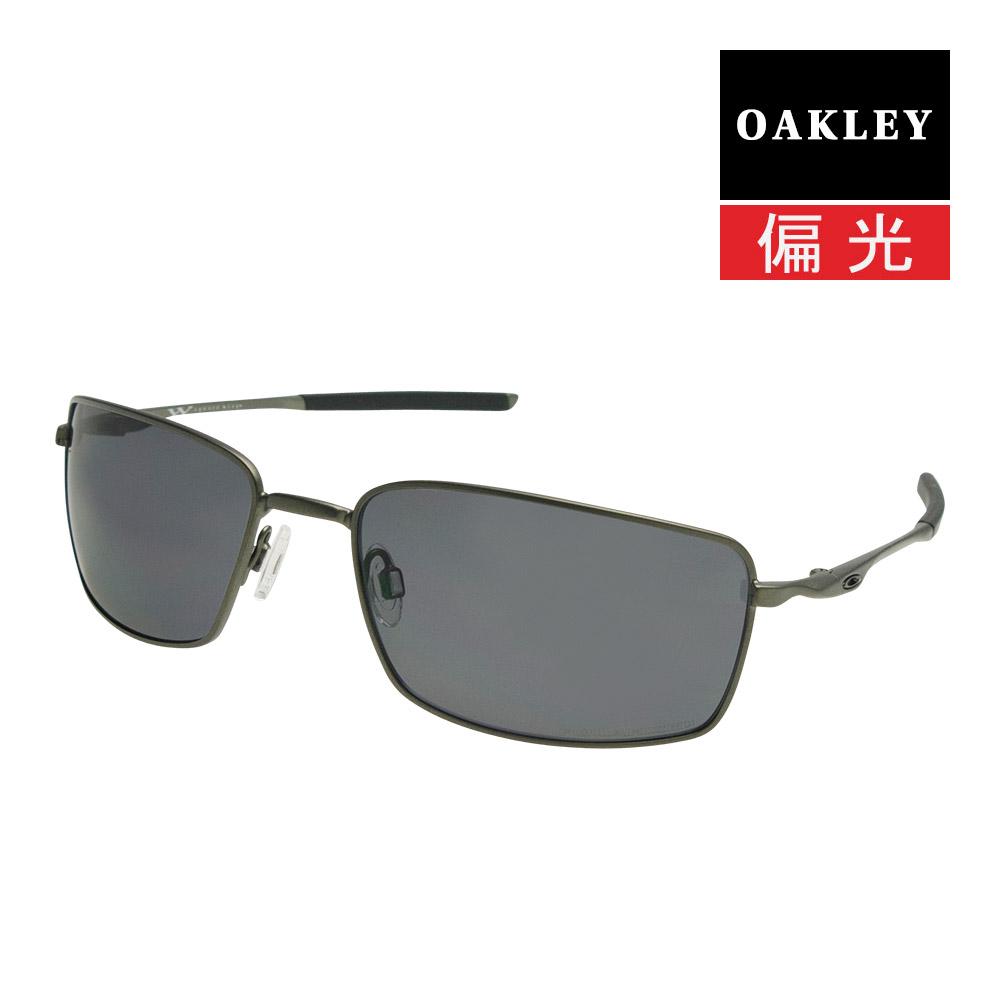 a67d753dd6590 Oakley square wire standard fitting sunglasses polarization oo4075-04  OAKLEY SQUARE WIRE