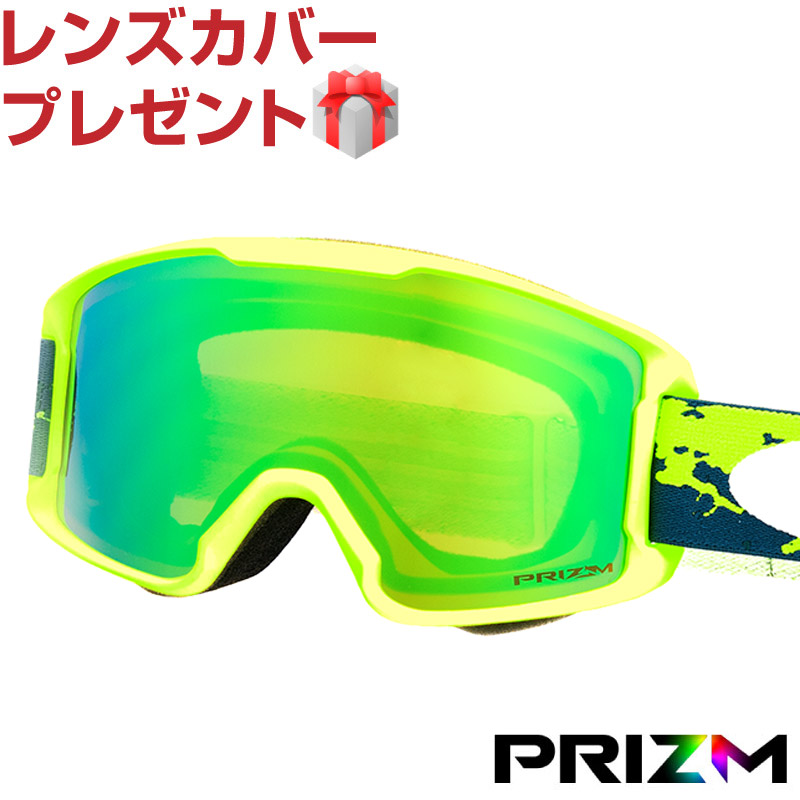 caa9a24aed9c Oakley LINE MINER YOUTH horse mackerel Ann fitting goggles prism oo7096-04 OAKLEY  line minor use Japan fitting snow goggle 2018-2019 new work NEW