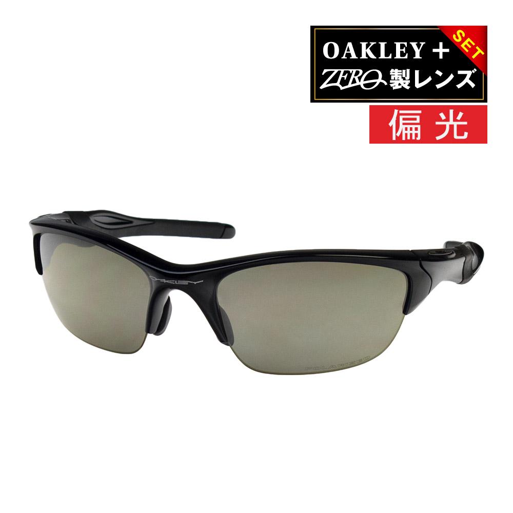 オークリー ハーフジャケット2.0 スタンダードフィット サングラス 偏光 oo9144-04 OAKLEY HALF JACKET2.0 スポーツサングラス プレゼント選択可