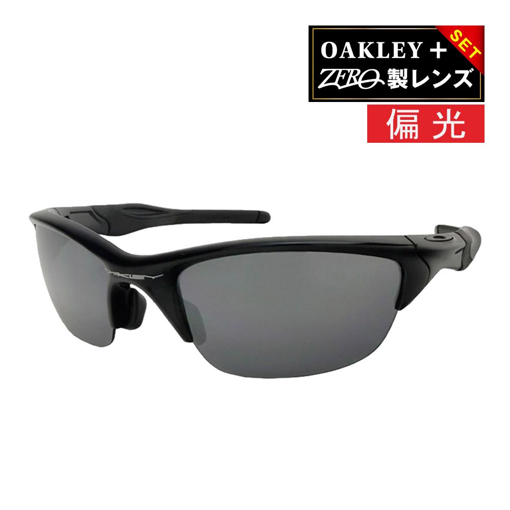 4a0d20f963 Oakley Polarized Sunglasses half jacket 2.0 BLACK IRIDIUM POLARIZED Asian  fit HALF JACKET2.0 ASIAN FIT OAKLEY oo9153-04 black series