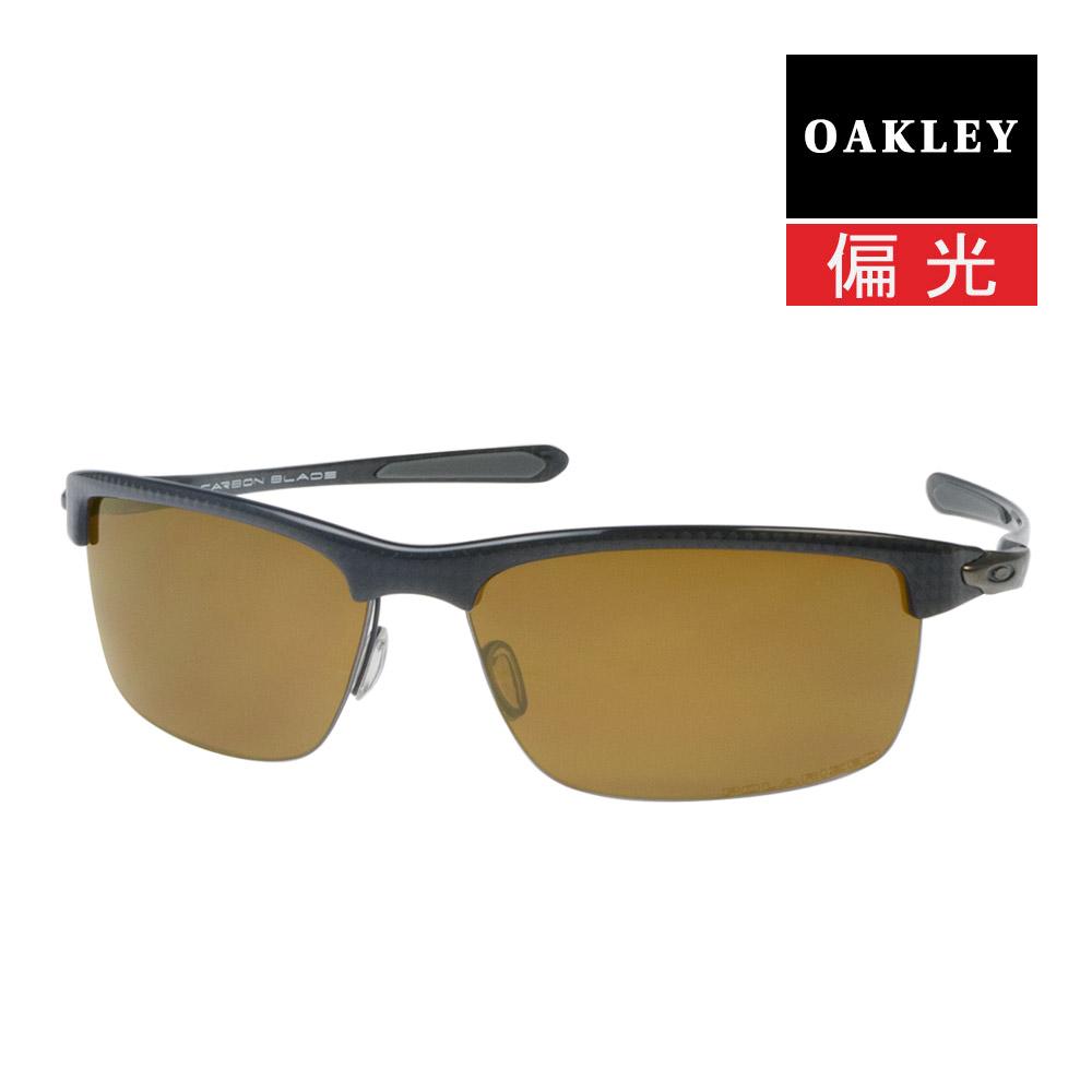 2c445c6246 Oakley Sunglasses polarized lens OAKLEY oo9174-04 CARBON BLADE carbon Blade  (POLISHED CARBON TITANIUM IRIDIUM POLARIZED)