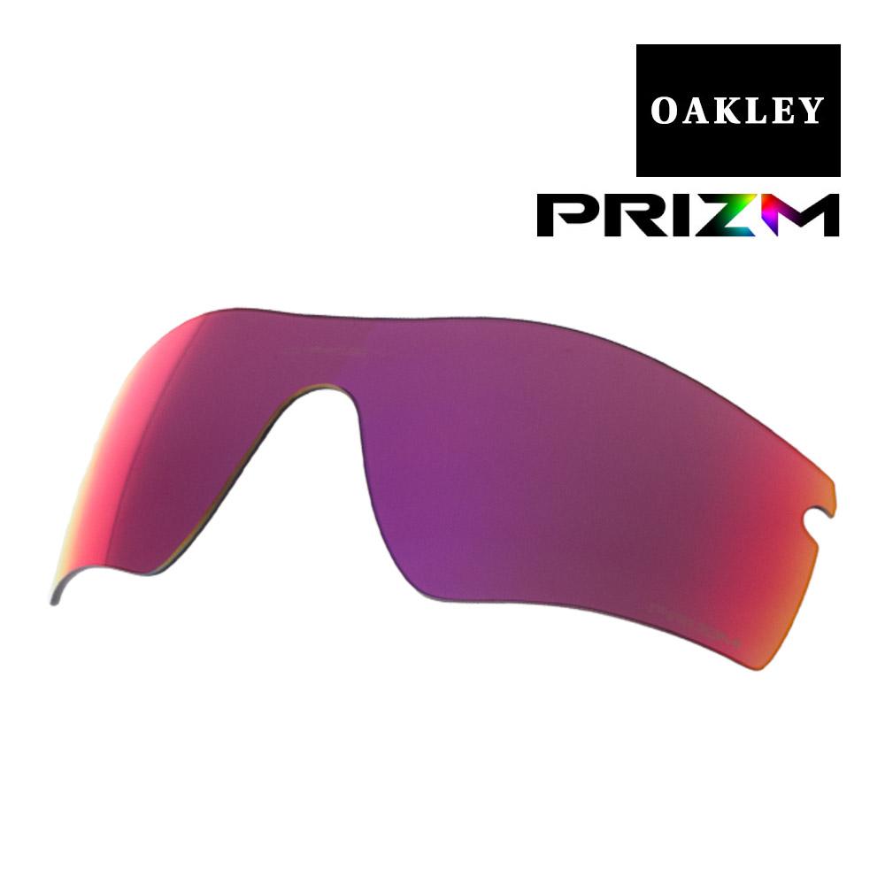 オークリー レーダーパス サングラス 交換レンズ ランニング ロード用 プリズム 101-114-005 OAKLEY RADAR PATH スポーツサングラス PRIZM ROAD