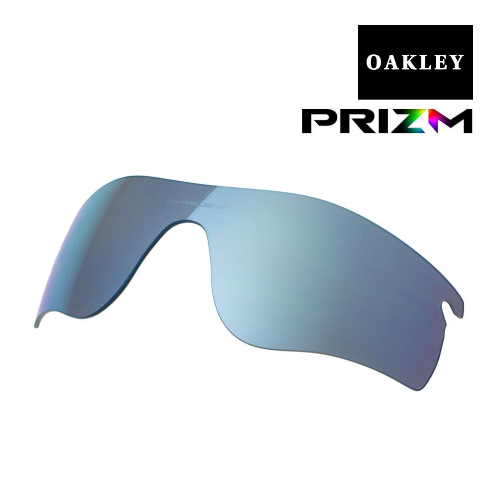 Oakley sport sunglasses replacement lens OAKLEY RADARLOCK PATH radar lock pass 101-118-005 POLARIZED WATER DEEP PRIZM polarized lens Prism