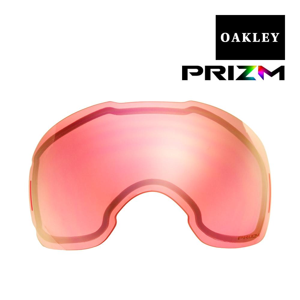 オークリー エアブレイク ゴーグル 交換レンズ プリズム 101-642-005 OAKLEY AIRBRAKE XL スノーゴーグル PRIZM H.I.PINK IRIDIUM