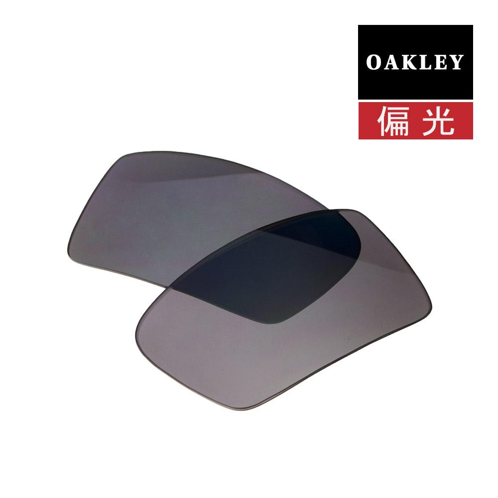 最大2000円OFFクーポン配布中 オークリー ガスカン サングラス 交換レンズ 偏光 13-505 OAKLEY GASCAN BLACK IRIDIUM POLARIZED