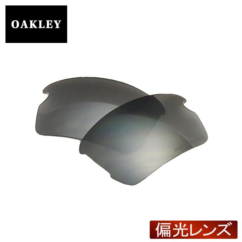 訳あり アウトレット オークリー フラック スタンダードフィット サングラス 交換レンズ 偏光 o101-355-005 OAKLEY FLAK2.0 スポーツサングラス BLACK IRIDIUM POLARIZED