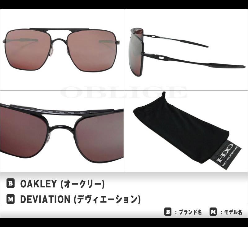 오크리 선글라스 OAKLEY DEVIATION 데비에이션 oo4061-05 편광 렌즈