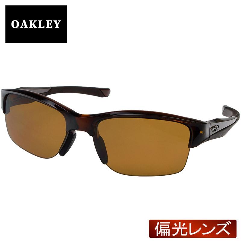 オークリー ハーフリンク アジアンフィット サングラス 偏光 oo9251-05 OAKLEY HALFLINK ジャパンフィット スポーツサングラス