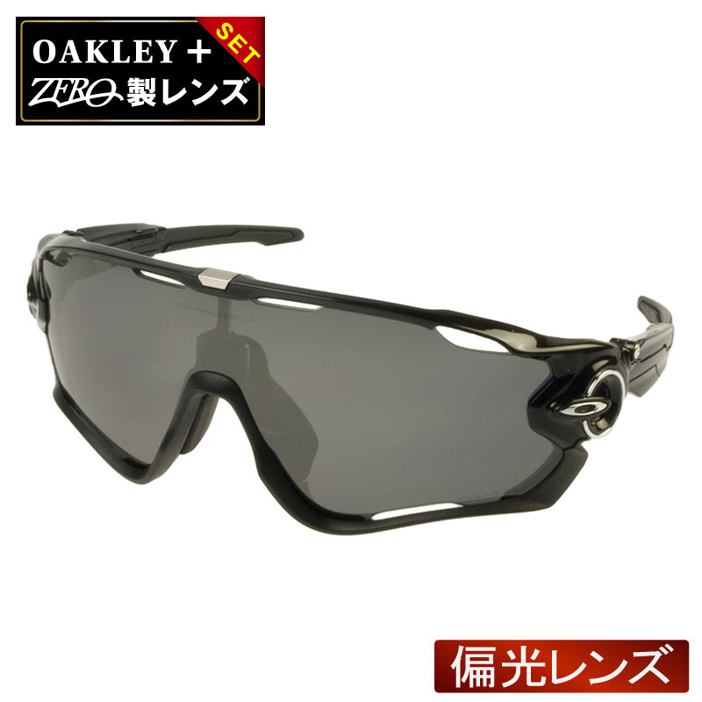 1ebc01fec4 Oakley Sunglasses polarized lens OAKLEY oo9270-05 JAWBREAKER Zhou Braker  Asian fit (POLISHED BLACK BLACK IRIDIUM POLARIZED)