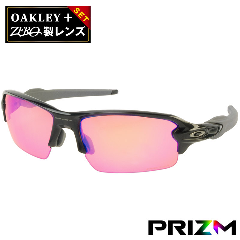 d8483d7a8173 OBLIGE: Prism oo9271-05 OAKLEY FLAK2.0 Japan fitting sports sunglasses  present choice for Oak Leaf rack 2.0 Asian fitting sunglasses golf is  possible ...