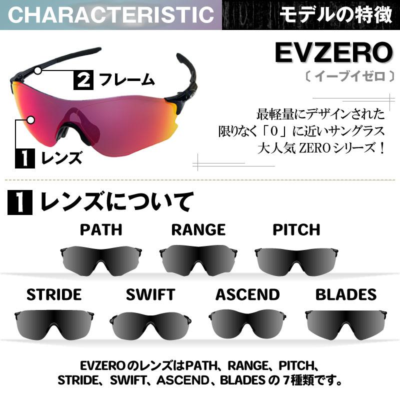 b047fa52951 Oakley sport sunglasses OAKLEY EVZERO PATH irbizero path Asian fit fit  oo9313-05 Prism