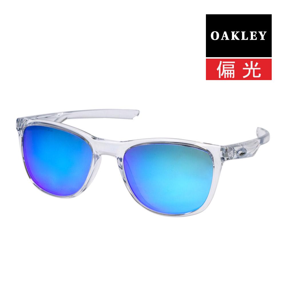 c662f0229ff OBLIGE  Oakley sunglasses OAKLEY TRILLBE X Trilby X US fitting oo9340-05  polarizing lens