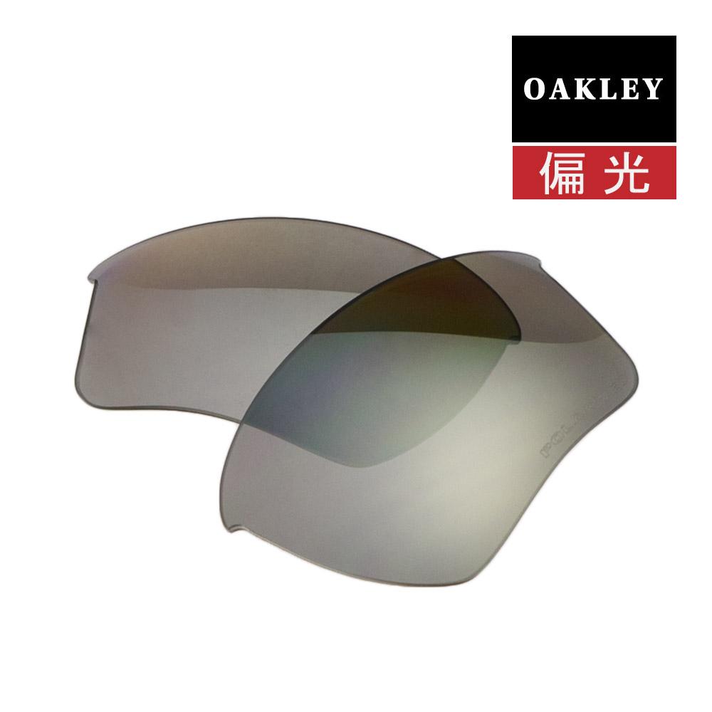 最大2000円OFFクーポン配布中 オークリー ハーフジャケット2.0 サングラス 交換レンズ 偏光 100-856-006 OAKLEY HALF JACKET2.0 XL スポーツサングラス CHROME IRIDIUM POLARIZED