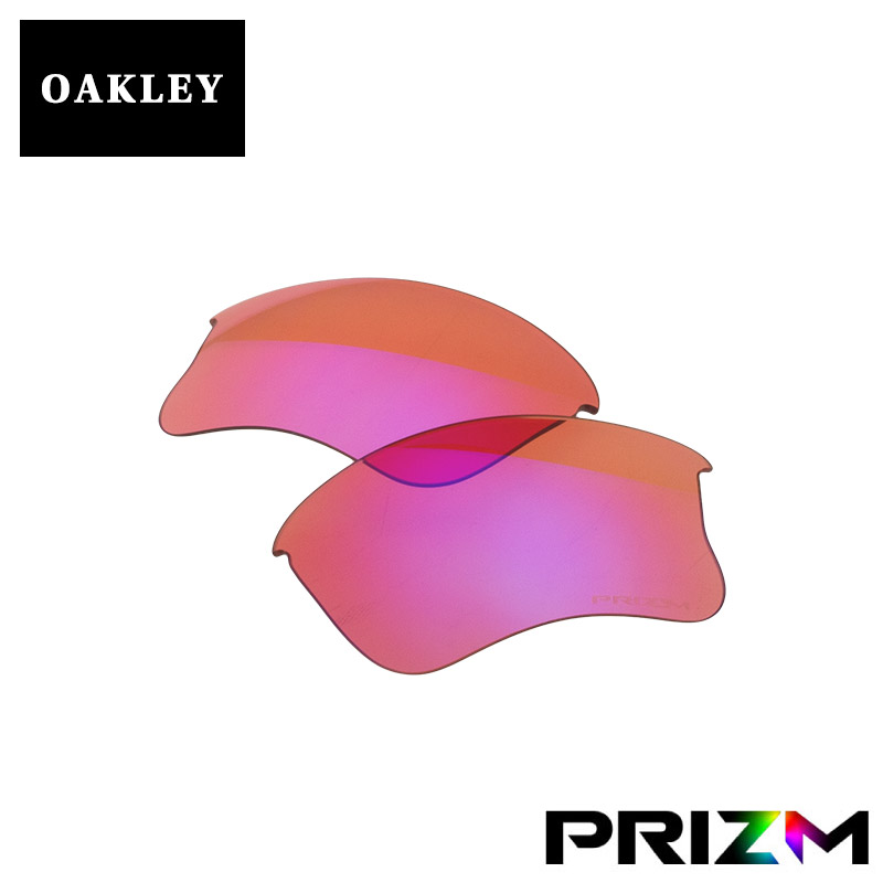 f44ed7d905 There is no prism 101-106-006 OAKLEY FLAK JACKET XLJ A sports sunglasses  PRIZM TRAIL microbackground for the Oak Leaf rack jacket sunglasses  interchangeable ...