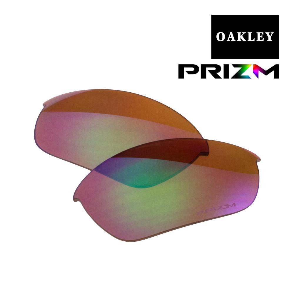 オークリー ハーフジャケット2.0 サングラス 交換レンズ つり用 プリズム 偏光 101-109-006 OAKLEY HALF JACKET2.0 スポーツサングラス PRIZM SHALLOW WATER POLARIZED