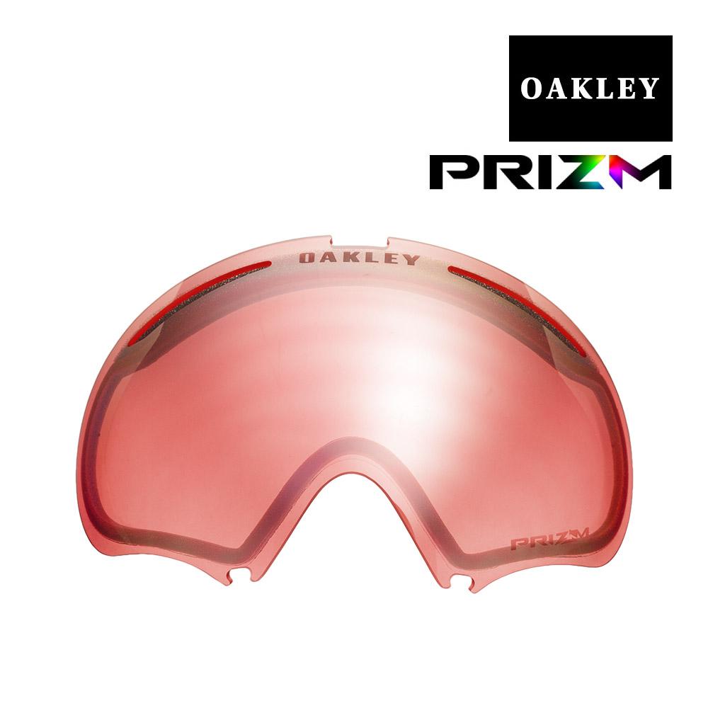 最大2000円OFFクーポン配布中 オークリー エーフレーム2.0 ゴーグル 交換レンズ プリズム 101-244-006 OAKLEY A FRAME2.0 スノーゴーグル PRIZM H.I.PINK IRIDIUM