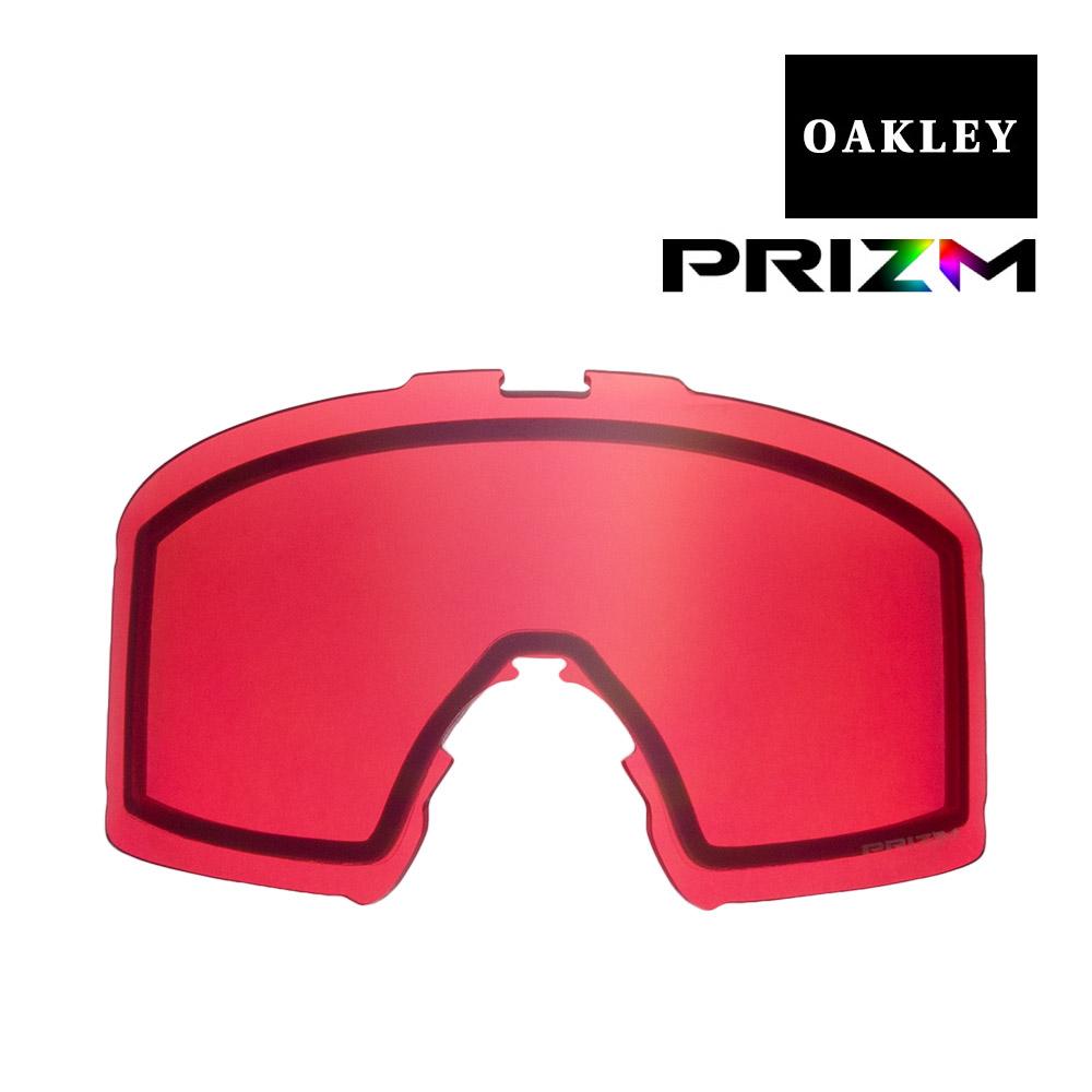 【最大2000円OFFクーポン配布中】 オークリー ラインマイナー ゴーグル 交換レンズ プリズム 101-643-006 OAKLEY LINE MINER スノーゴーグル PRIZM ROSE