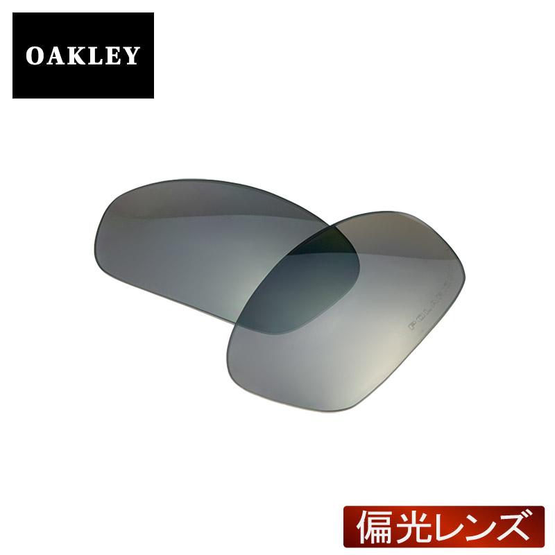 オークリー ストレートジャケット サングラス 交換レンズ 偏光 13-906 OAKLEY STRAIGHT JACKET2.0 BLACK IRIDIUM POLARIZED