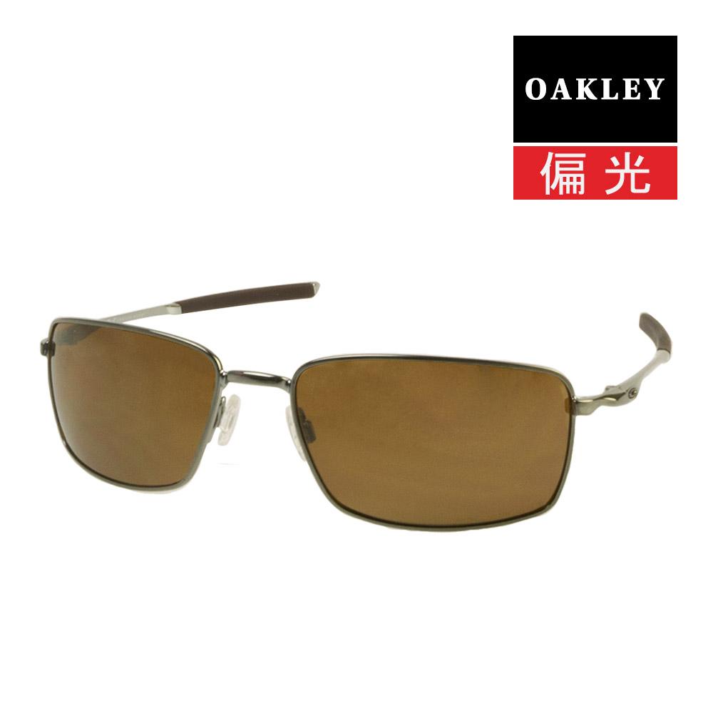 9a6fdf43b Oakley square wire standard fitting sunglasses polarization oo4075-06  OAKLEY SQUARE WIRE ...