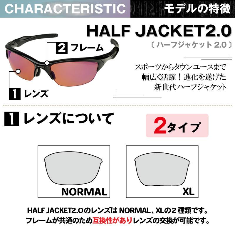 오클리 선글라스 하프 재킷 2.0 VIOLET IRIDIUM 아시안 핏 HALF JACKET2.0 ASIAN FIT OAKLEY oo9153-06 화이트 계열