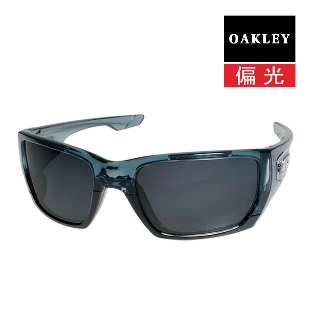 オークリー スタイルスイッチ スタンダードフィット サングラス 偏光 oo9194-06 OAKLEY STYLE SWITCH