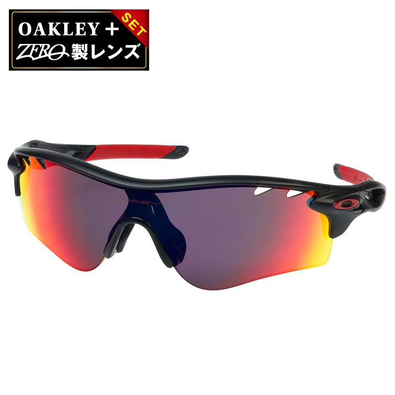 Oakley Radarlock Path >> Oakley Radar Lock Pass Horse Mackerel Ann Fitting Sunglasses Oo9206 06 Oakley Radarlock Path Japan Fitting Sports Sunglasses Present Choice Is