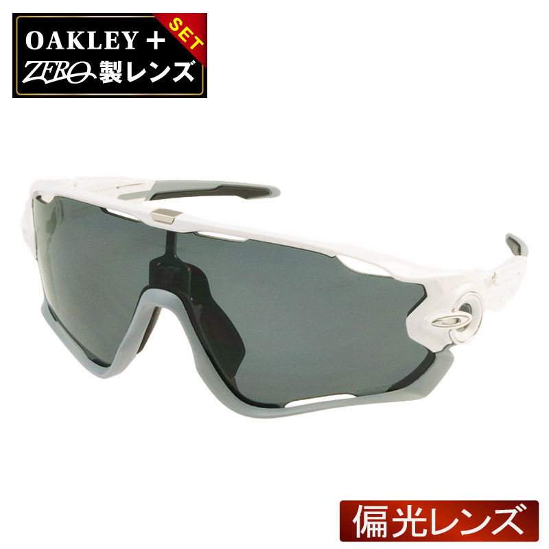 9ebe38d5d3 OBLIGE  In coupons and reviews! Oakley Sunglasses polarized lens OAKLEY  oo9290-06 JAWBREAKER joubraker (POLISHED WHITE GRAY POLARIZED)