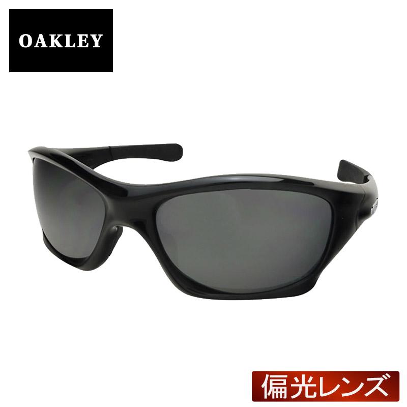 6d8e1b2c8a The outlet Oakley pit bull horse mackerel Ann fitting sunglasses  polarization oo9161-06 OAKLEY PIT BULL Japan fitting that there is reason in