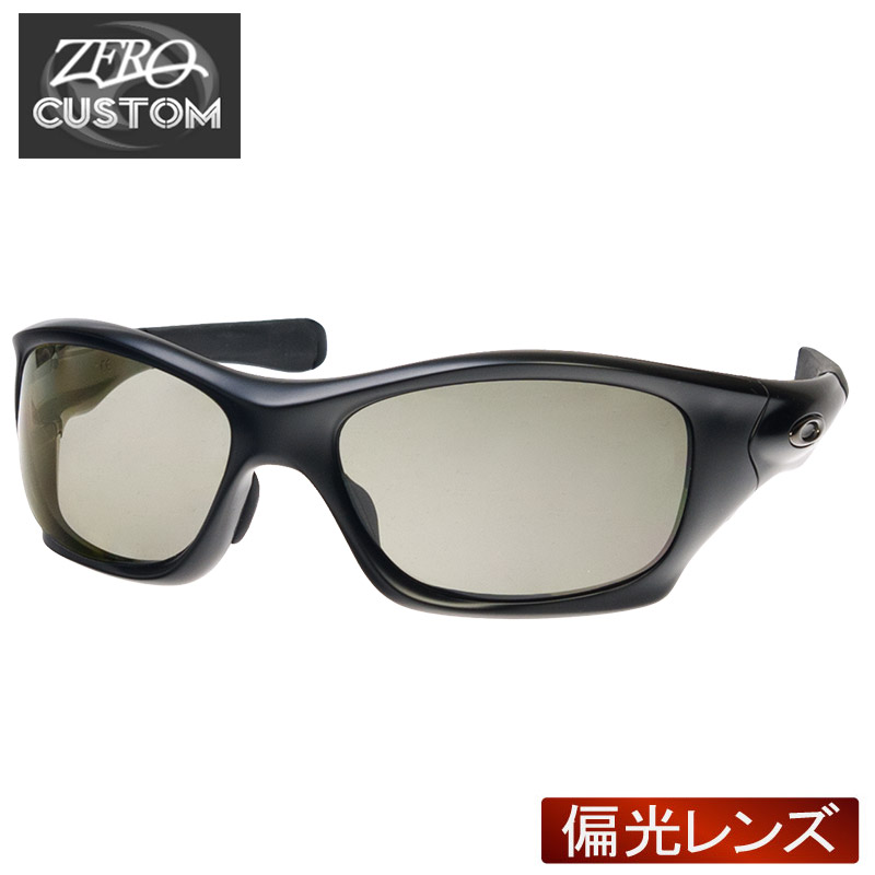5b14bbc06b8 OBLIGE  Oakley + ZERO our store original custom sunglasses OAKLEY PIT BULL  pit bull horse mackerel Ann fitting Japan fitting ozcs-pbull006 polarizing  lens ...