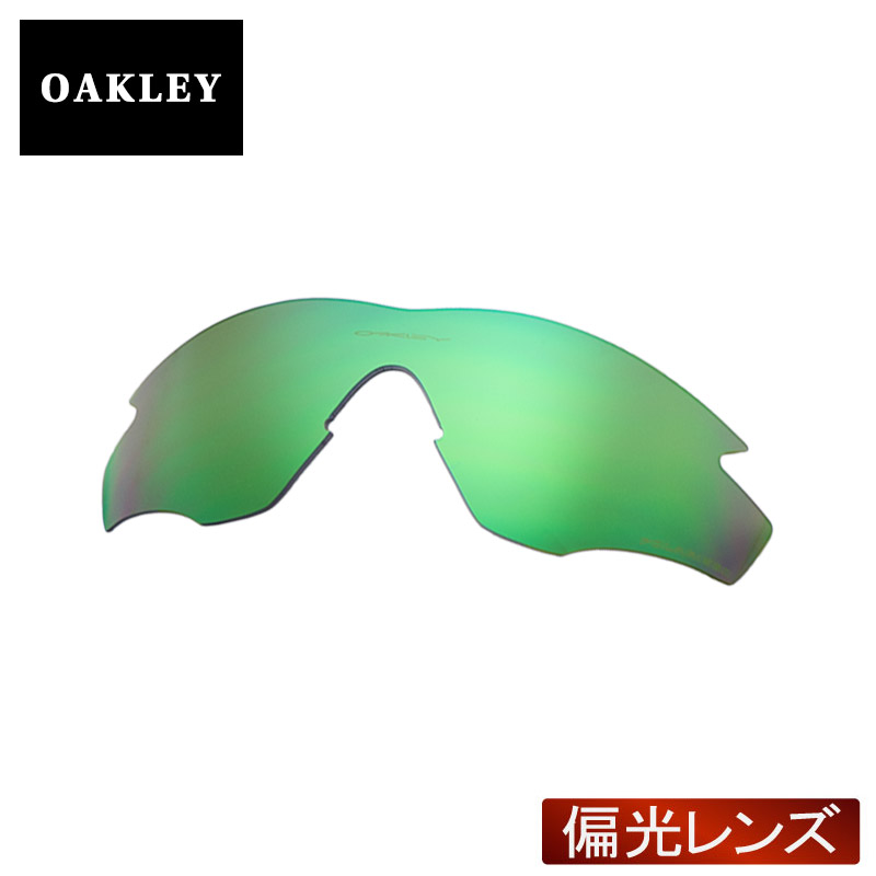 4d54bb1cda6 OBLIGE  Oakley sport sunglasses replacement lens OAKLEY M2 FRAME US FIT  EMCO frame JADE IRIDIUM POLARIZED 100-720-007 polarized lenses