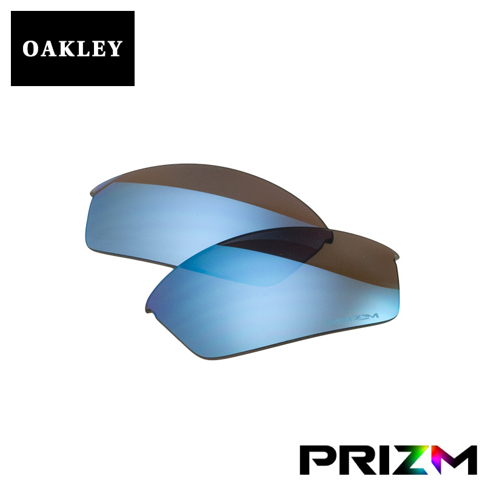 オークリー フラックジャケット サングラス 交換レンズ つり用 プリズム 偏光 101-105-007 OAKLEY FLAK JACKET スポーツサングラス PRIZM DEEP WATER POLARIZED