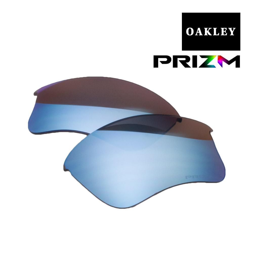 オークリー フラックジャケット サングラス 交換レンズ つり用 プリズム 偏光 101-106-007 OAKLEY FLAK JACKET XLJ A スポーツサングラス PRIZM DEEP WATER POLARIZED