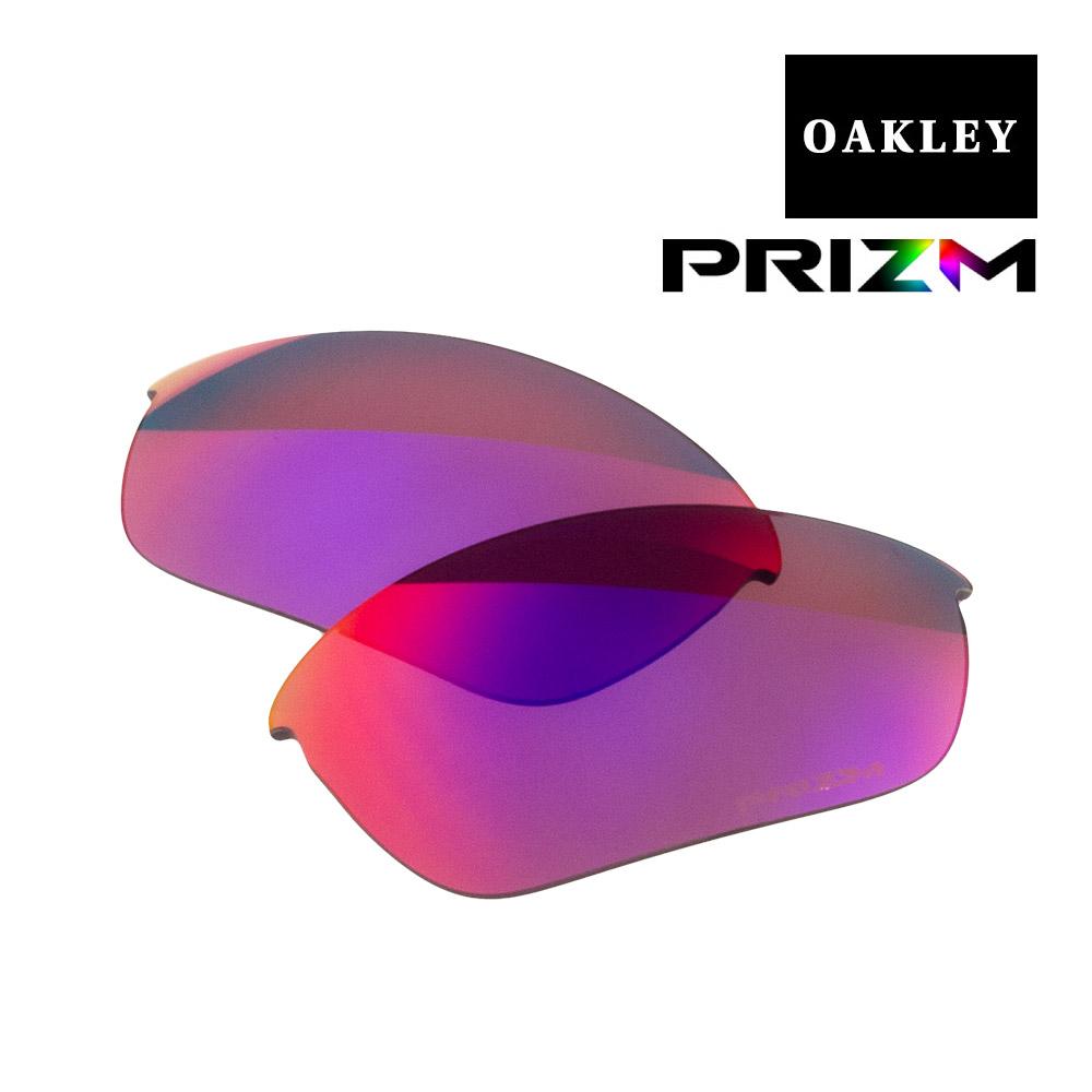 最大5000円OFFクーポン配布中 オークリー ハーフジャケット2.0 サングラス 交換レンズ ランニング ロード用 プリズム 101-109-007 OAKLEY HALF JACKET2.0 スポーツサングラス PRIZM ROAD