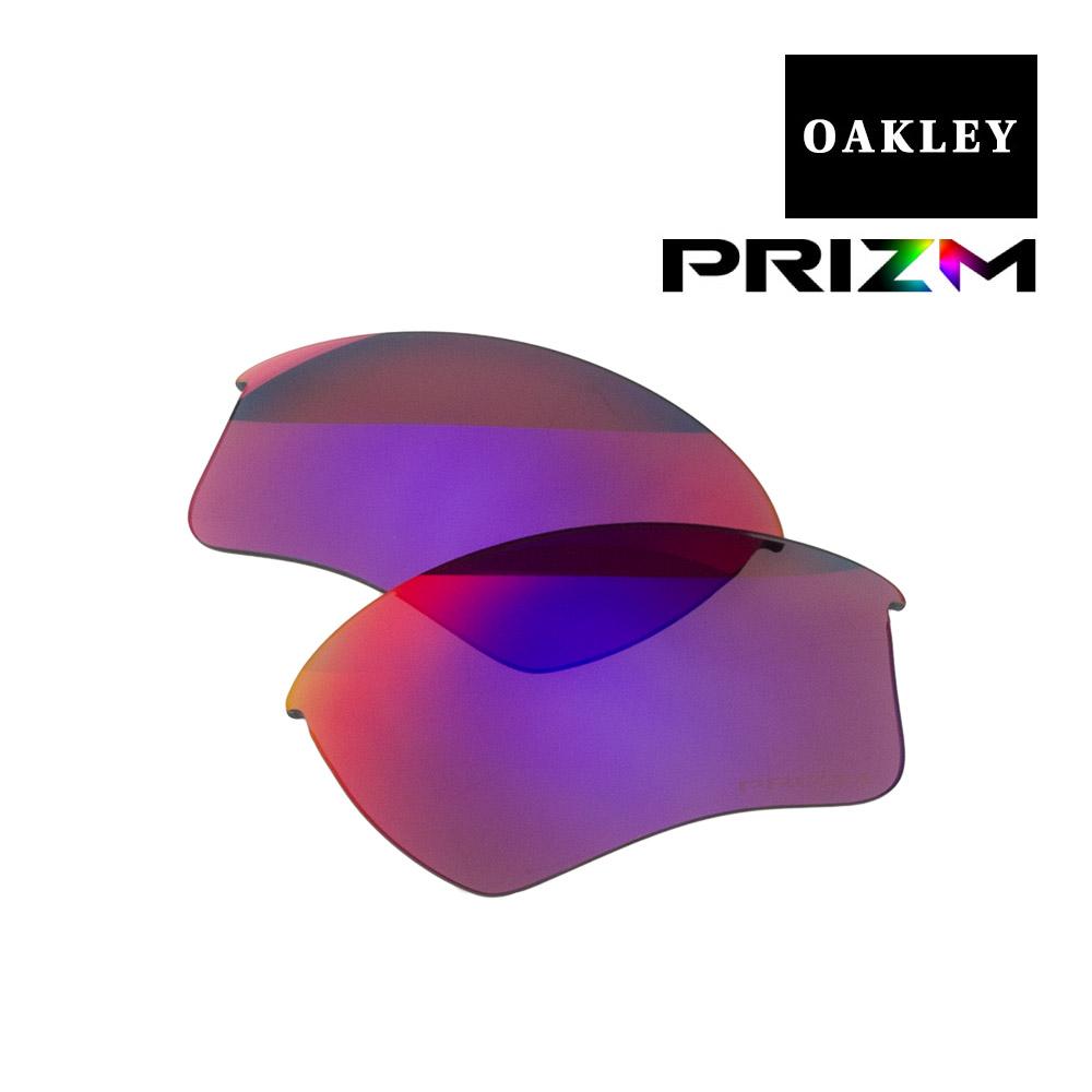 最大5000円OFFクーポン配布中 オークリー ハーフジャケット2.0 サングラス 交換レンズ ランニング ロード用 プリズム 101-110-007 OAKLEY HALF JACKET2.0 XL スポーツサングラス PRIZM ROAD