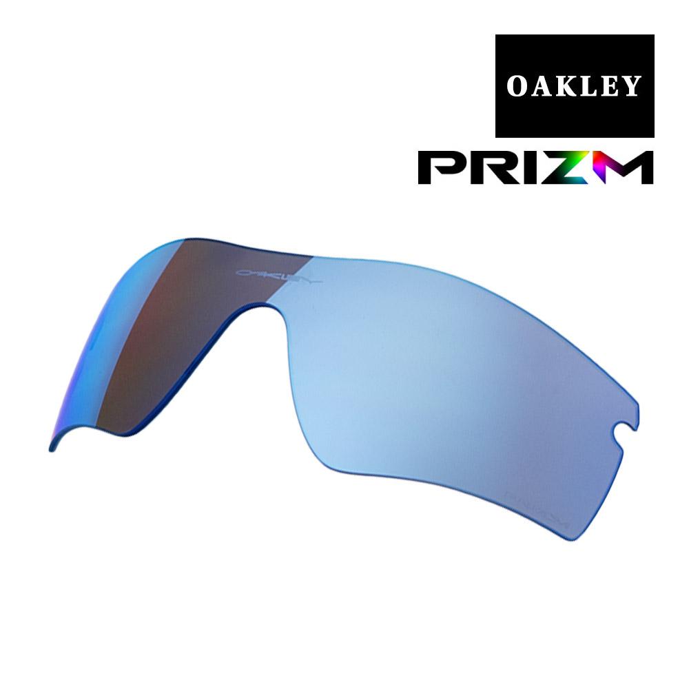 オークリー レーダーパス サングラス 交換レンズ つり用 プリズム 偏光 101-114-007 OAKLEY RADAR PATH スポーツサングラス PRIZM DEEP WATER POLARIZED