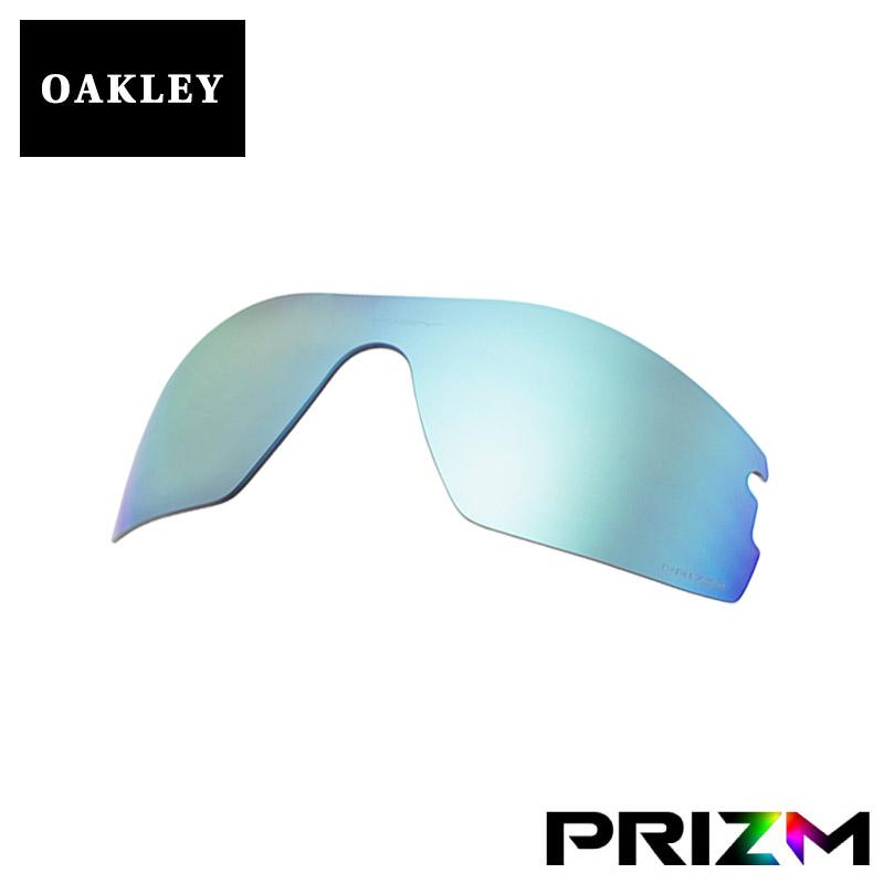oakley radar pace lens